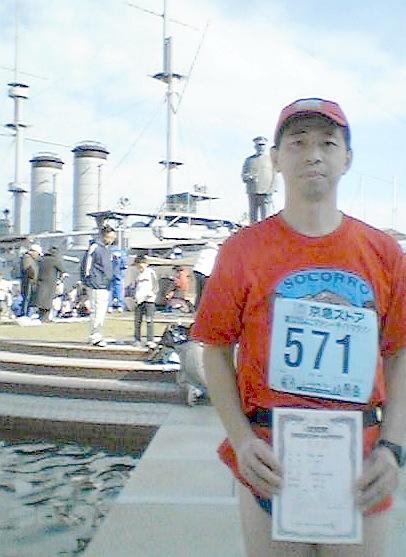 Shingo after the marathon